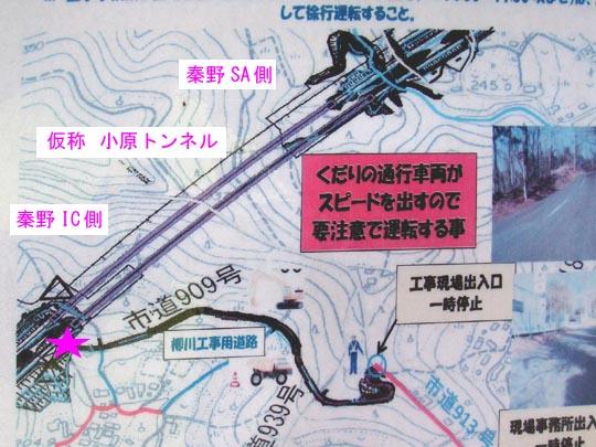https://blogs.c.yimg.jp/res/blog-fe-4e/bazu55555/folder/109946/67/32349467/img_16_m?1444937554