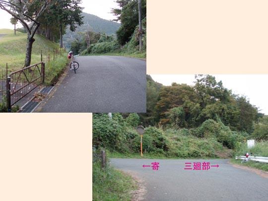 https://blogs.c.yimg.jp/res/blog-fe-4e/bazu55555/folder/109946/67/32349467/img_21_m?1444937554
