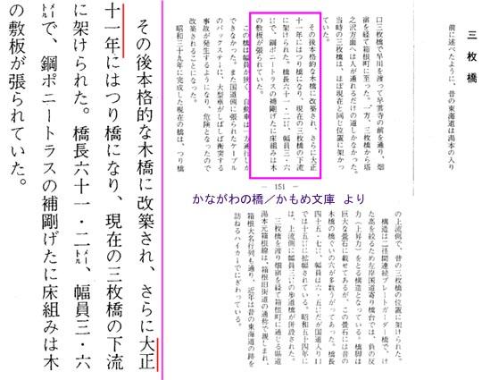 https://blogs.c.yimg.jp/res/blog-fe-4e/bazu55555/folder/725107/36/32359136/img_18_m?1445448285