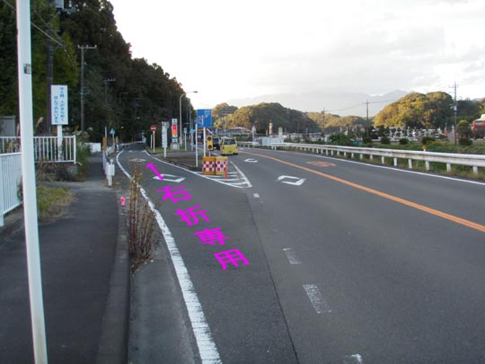 https://blogs.c.yimg.jp/res/blog-fe-4e/bazu55555/folder/109946/49/32367549/img_4_m?1445945270