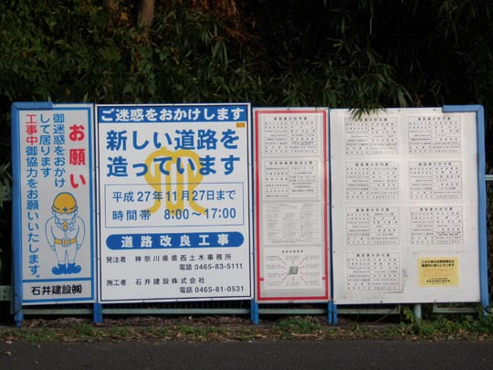 https://blogs.c.yimg.jp/res/blog-fe-4e/bazu55555/folder/109946/49/32367549/img_16_m?1445945270