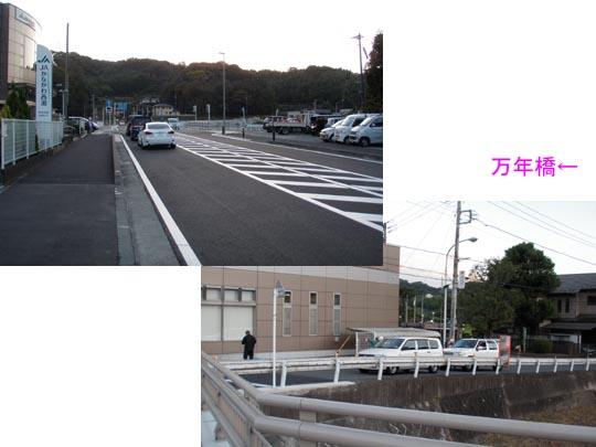 https://blogs.c.yimg.jp/res/blog-fe-4e/bazu55555/folder/109946/49/32367549/img_18_m?1445945270