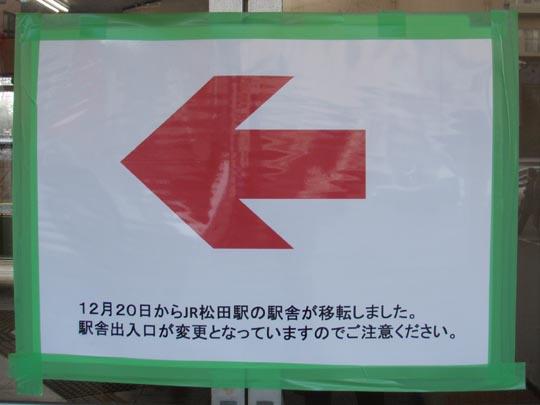 https://blogs.c.yimg.jp/res/blog-fe-4e/bazu55555/folder/109946/28/32450528/img_2_m?1450692443