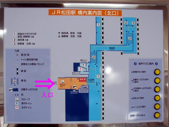 https://blogs.c.yimg.jp/res/blog-fe-4e/bazu55555/folder/109946/28/32450528/img_6_m?1450692443