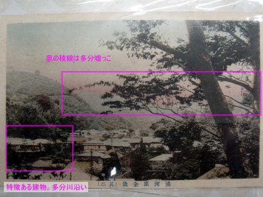 https://blogs.c.yimg.jp/res/blog-fe-4e/bazu55555/folder/725107/92/32453392/img_5_m?1450873864