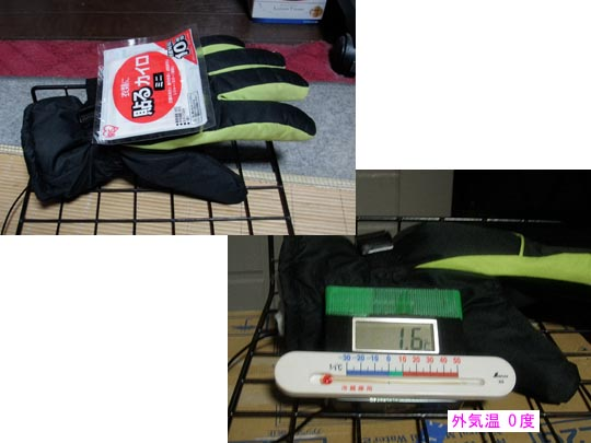 https://blogs.c.yimg.jp/res/blog-fe-4e/bazu55555/folder/688576/99/32457999/img_4_m?1451157674