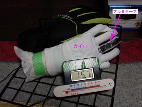 https://blogs.c.yimg.jp/res/blog-fe-4e/bazu55555/folder/688576/99/32457999/img_5_m?1451157674