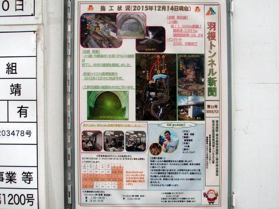 https://blogs.c.yimg.jp/res/blog-fe-4e/bazu55555/folder/109946/37/32459237/img_1_m?1451232701