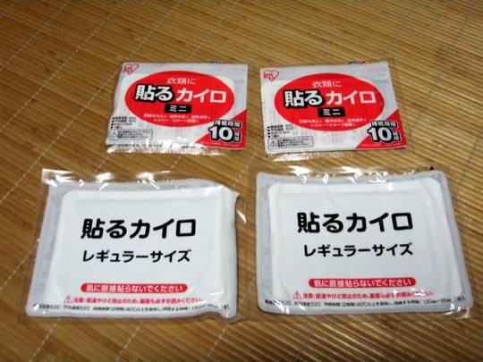 https://blogs.c.yimg.jp/res/blog-fe-4e/bazu55555/folder/688576/60/32460860/img_11_m?1451354184