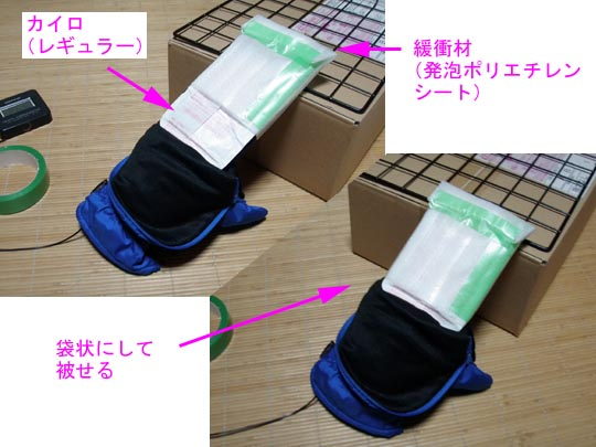 https://blogs.c.yimg.jp/res/blog-fe-4e/bazu55555/folder/688576/23/32461823/img_0_m?1451414928