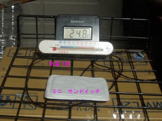 https://blogs.c.yimg.jp/res/blog-fe-4e/bazu55555/folder/688576/23/32461823/img_8_m?1451414928