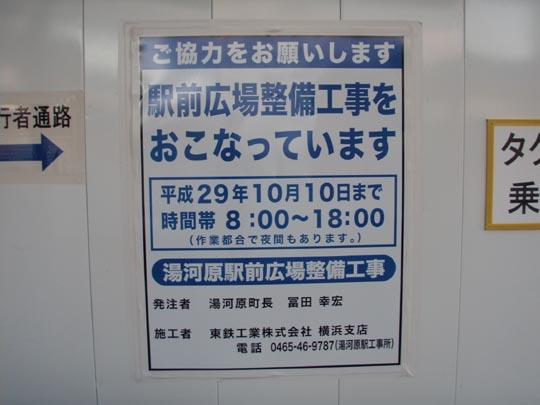 https://blogs.c.yimg.jp/res/blog-fe-4e/bazu55555/folder/109946/85/32469285/img_1_m?1451798841