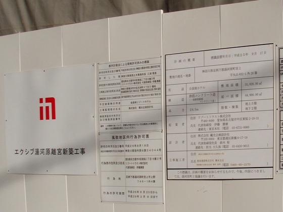 https://blogs.c.yimg.jp/res/blog-fe-4e/bazu55555/folder/109946/85/32469285/img_12_m?1451798841