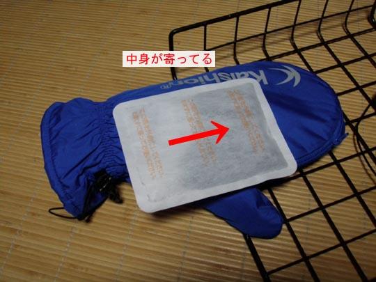 https://blogs.c.yimg.jp/res/blog-fe-4e/bazu55555/folder/688576/98/32471198/img_8_m?1451900718