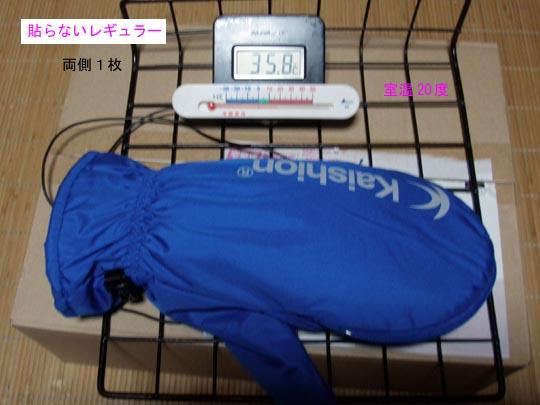 https://blogs.c.yimg.jp/res/blog-fe-4e/bazu55555/folder/688576/98/32471198/img_10_m?1451900718