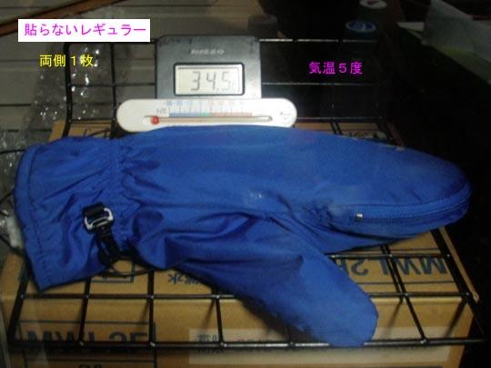 https://blogs.c.yimg.jp/res/blog-fe-4e/bazu55555/folder/688576/98/32471198/img_11_m?1451900718