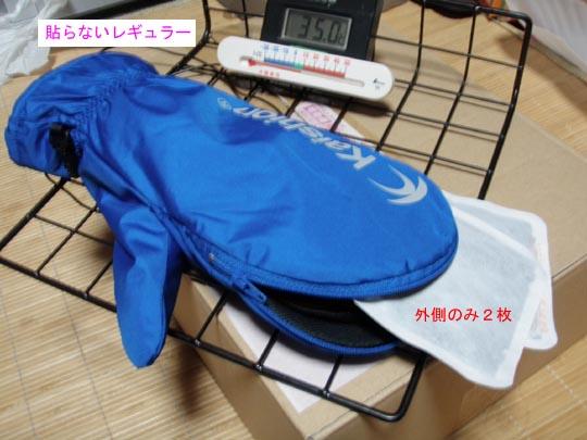 https://blogs.c.yimg.jp/res/blog-fe-4e/bazu55555/folder/688576/98/32471198/img_12_m?1451900718