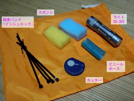 https://blogs.c.yimg.jp/res/blog-fe-4e/bazu55555/folder/688576/11/32472111/img_6_m?1451950674