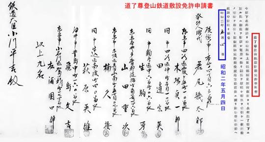 https://blogs.c.yimg.jp/res/blog-fe-4e/bazu55555/folder/725107/00/32474300/img_0_m?1452064663