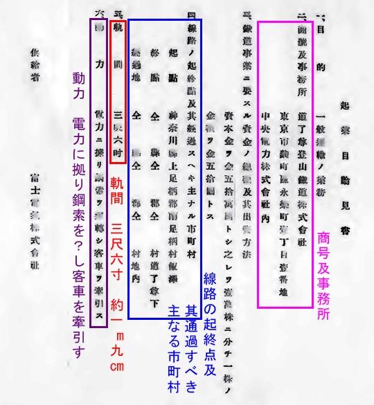 https://blogs.c.yimg.jp/res/blog-fe-4e/bazu55555/folder/725107/00/32474300/img_1_m?1452064663
