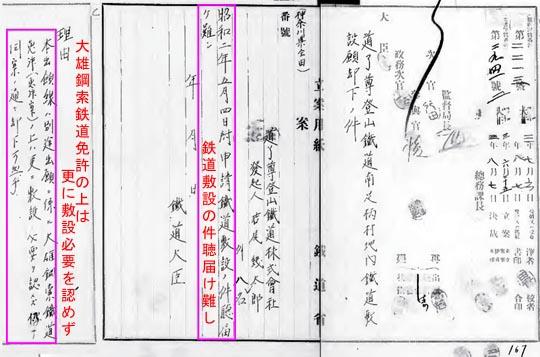 https://blogs.c.yimg.jp/res/blog-fe-4e/bazu55555/folder/725107/00/32474300/img_7_m?1452064663