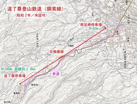 https://blogs.c.yimg.jp/res/blog-fe-4e/bazu55555/folder/725107/00/32474300/img_8_m?1452064663
