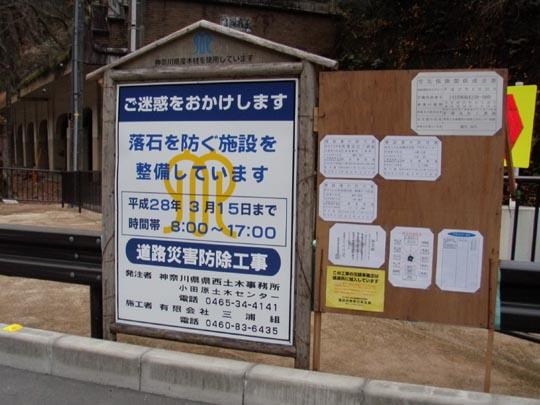 https://blogs.c.yimg.jp/res/blog-fe-4e/bazu55555/folder/109946/13/32477413/img_1_m?1452226138