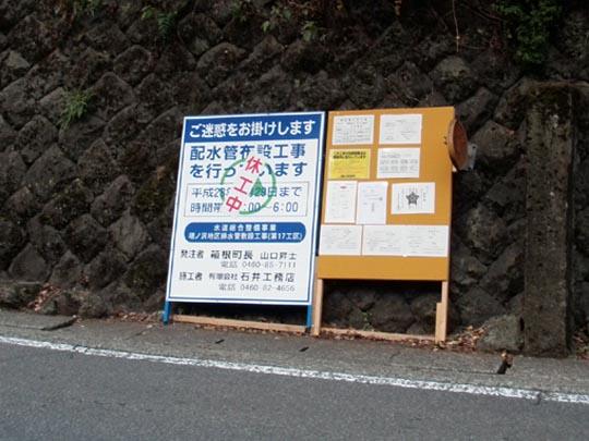 https://blogs.c.yimg.jp/res/blog-fe-4e/bazu55555/folder/109946/13/32477413/img_5_m?1452226138