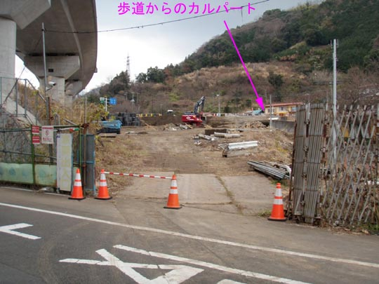 https://blogs.c.yimg.jp/res/blog-fe-4e/bazu55555/folder/109946/13/32477413/img_9_m?1452226138