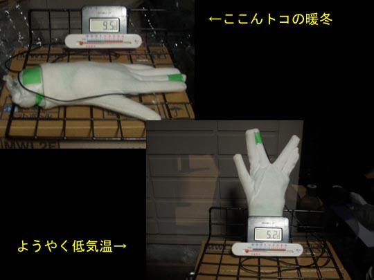 https://blogs.c.yimg.jp/res/blog-fe-4e/bazu55555/folder/688576/98/32478598/img_0_m?1452300857