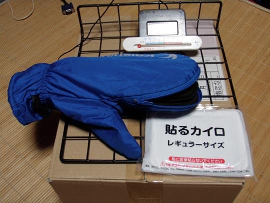 https://blogs.c.yimg.jp/res/blog-fe-4e/bazu55555/folder/688576/98/32478598/img_1_m?1452300857