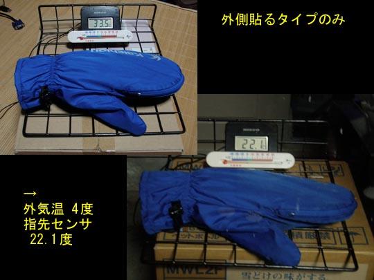 https://blogs.c.yimg.jp/res/blog-fe-4e/bazu55555/folder/688576/98/32478598/img_2_m?1452300857