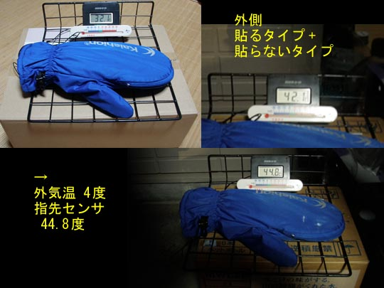 https://blogs.c.yimg.jp/res/blog-fe-4e/bazu55555/folder/688576/98/32478598/img_6_m?1452300857