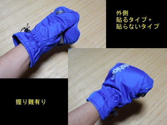 https://blogs.c.yimg.jp/res/blog-fe-4e/bazu55555/folder/688576/98/32478598/img_7_m?1452300857