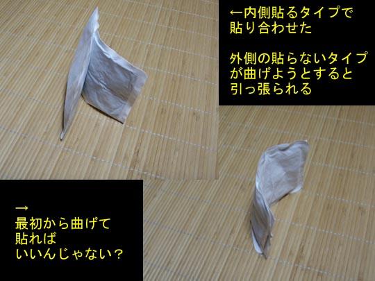 https://blogs.c.yimg.jp/res/blog-fe-4e/bazu55555/folder/688576/98/32478598/img_8_m?1452300857