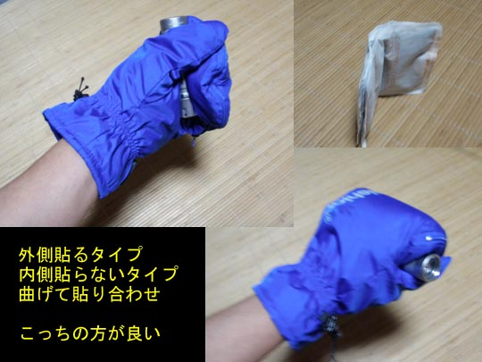 https://blogs.c.yimg.jp/res/blog-fe-4e/bazu55555/folder/688576/98/32478598/img_10_m?1452300857