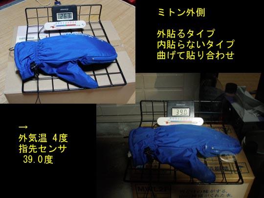 https://blogs.c.yimg.jp/res/blog-fe-4e/bazu55555/folder/688576/98/32478598/img_11_m?1452300857