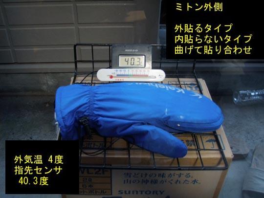 https://blogs.c.yimg.jp/res/blog-fe-4e/bazu55555/folder/688576/98/32478598/img_13_m?1452300857