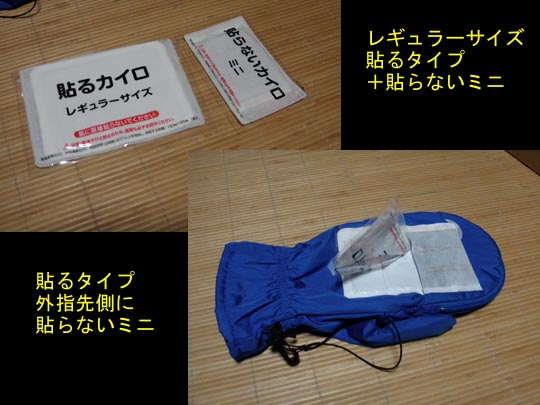 https://blogs.c.yimg.jp/res/blog-fe-4e/bazu55555/folder/688576/98/32478598/img_14_m?1452300857