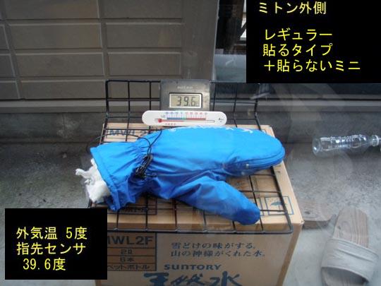 https://blogs.c.yimg.jp/res/blog-fe-4e/bazu55555/folder/688576/98/32478598/img_15_m?1452300857