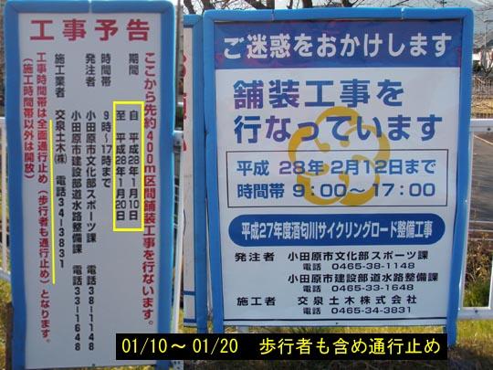 https://blogs.c.yimg.jp/res/blog-fe-4e/bazu55555/folder/109946/19/32479619/img_3_m?1452357820