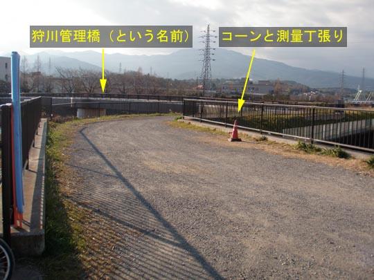 https://blogs.c.yimg.jp/res/blog-fe-4e/bazu55555/folder/109946/19/32479619/img_6_m?1452357820
