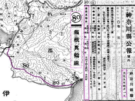 https://blogs.c.yimg.jp/res/blog-fe-4e/bazu55555/folder/109946/27/32482627/img_4_m?1452547627