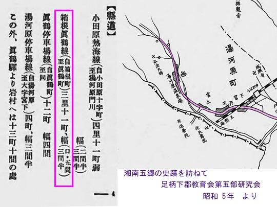 https://blogs.c.yimg.jp/res/blog-fe-4e/bazu55555/folder/109946/27/32482627/img_6_m?1452547627