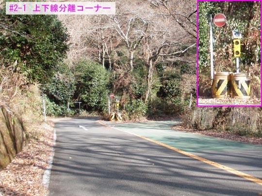 https://blogs.c.yimg.jp/res/blog-fe-4e/bazu55555/folder/109946/44/32484944/img_3_m?1452687556