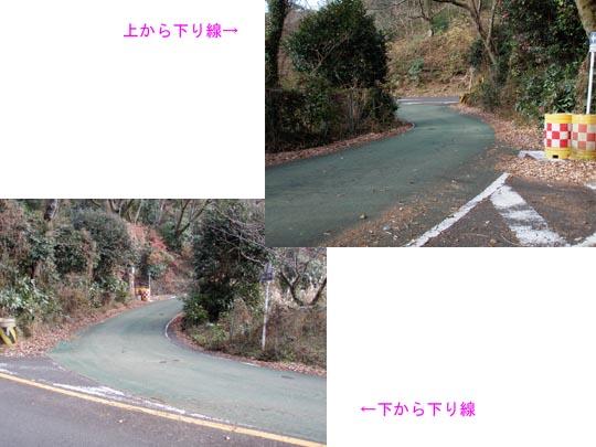 https://blogs.c.yimg.jp/res/blog-fe-4e/bazu55555/folder/109946/44/32484944/img_5_m?1452687556