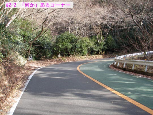 https://blogs.c.yimg.jp/res/blog-fe-4e/bazu55555/folder/109946/44/32484944/img_15_m?1452687556
