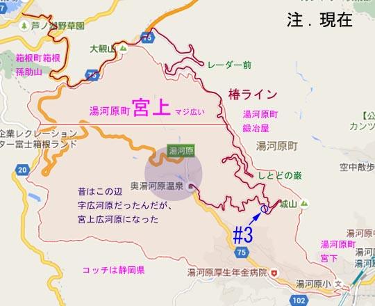 https://blogs.c.yimg.jp/res/blog-fe-4e/bazu55555/folder/109946/92/32486092/img_2_m?1452763423