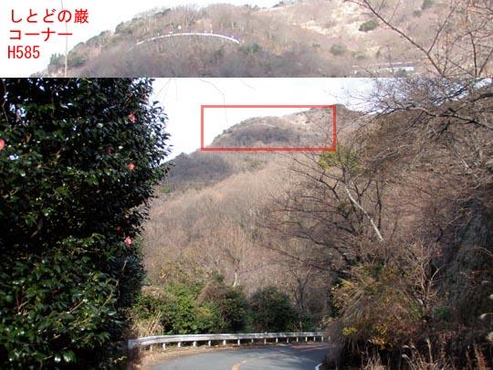 https://blogs.c.yimg.jp/res/blog-fe-4e/bazu55555/folder/109946/92/32486092/img_13_m?1452763423