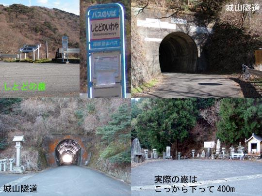 https://blogs.c.yimg.jp/res/blog-fe-4e/bazu55555/folder/109946/71/32486671/img_4_m?1452785525